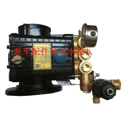 三一泵车神龙水泵
